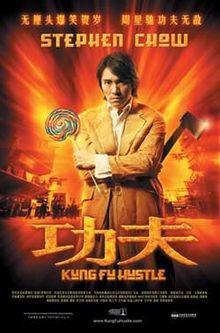 Kung Fusion
